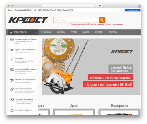 Orienko WordPress page template - kreost.su