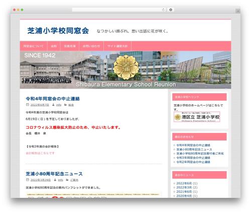 Smartline WP theme - shibaura-esr.org