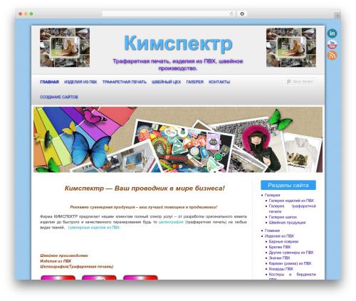 D5 Smartia WP theme - kimspectr.ru