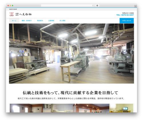 LIQUID CORPORATE template WordPress - hakko-senpaku.com