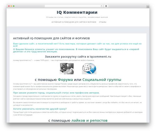 Perth WordPress free download - iqcomment.ru