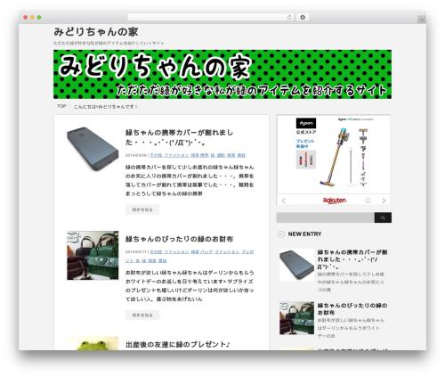 stinger3ver20131023 theme WordPress - midorichan.info