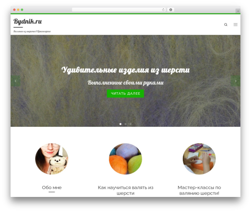 Customizr theme free download - bydnik.ru