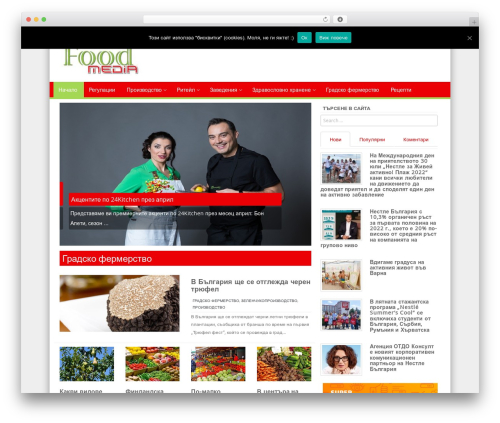 Discovery food WordPress theme - foodmedia.info