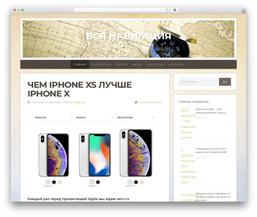 WordPress website template Natural Lite - smenimatras.ru