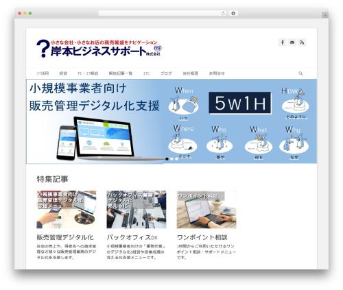 Catch Base Pro best WordPress theme - kspc-biz.com