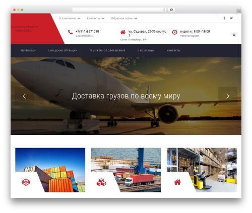 WordPress template Transport - saimalines.ru