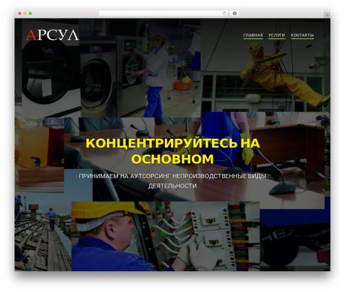 Businessx WordPress template free - arsul.ru