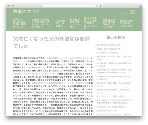 Handdrawn-lite WordPress template free - ohaka.biz