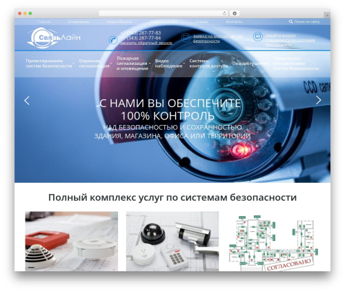 The7 template WordPress - svln.ru