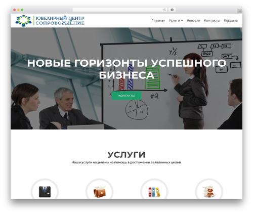 Zerif Lite WordPress template free download - uvecon.ru