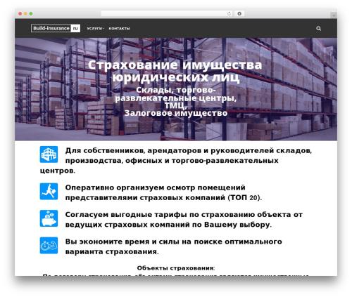 Shopkeeper Themekiller.com WordPress theme - build-insurance.ru