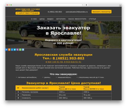 Free WordPress Companion Sitemap Generator plugin - xn--80aae7avhfoh0hua.xn--p1ai