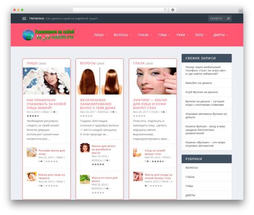 WordPress theme Extra - h2osalon.ru