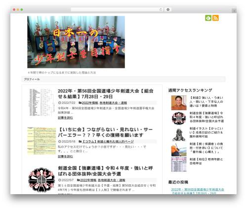 Best WordPress template Simplicity2 - kendo1.net