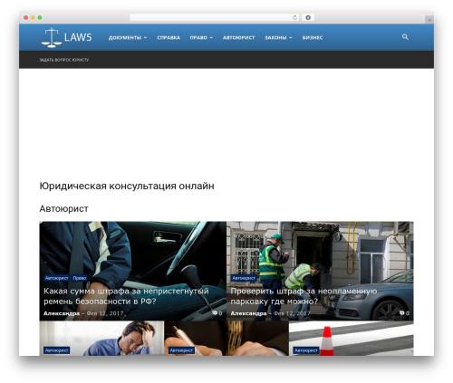 Free WordPress WP SEO HTML Sitemap plugin - law5.ru