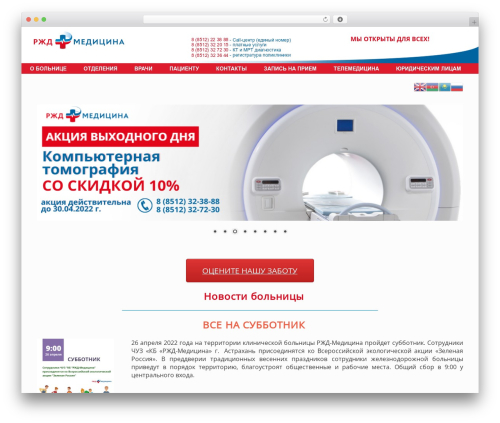 Free WordPress Companion Sitemap Generator plugin - klinika-rzd.ru