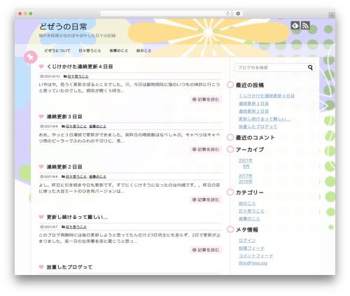 Simplicity2 premium WordPress theme - dozeu.info