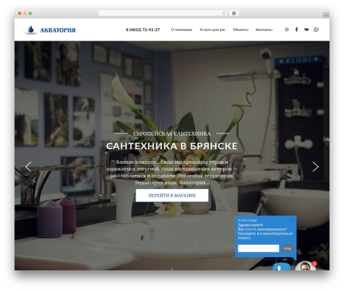 Theme WordPress Shopkeeper Themekiller.com - aqua32.ru