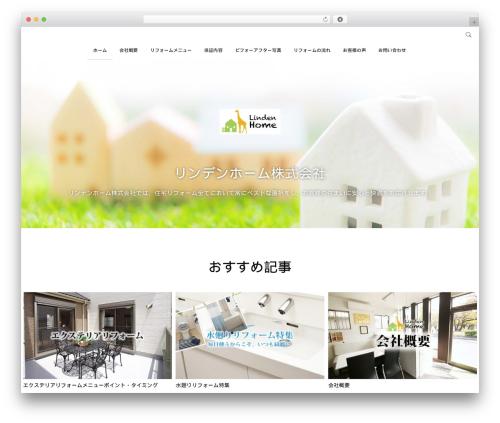 WordPress theme monomania - lindenhome.jp