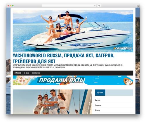 MH Newsdesk lite WordPress magazine theme - yachtingworld.ru