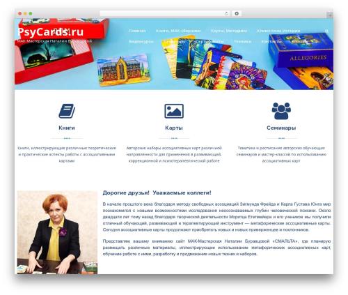 Swiftbiz Lite WordPress theme download - psycards.ru