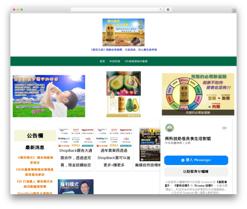 Template WordPress Miteri - gold23.com
