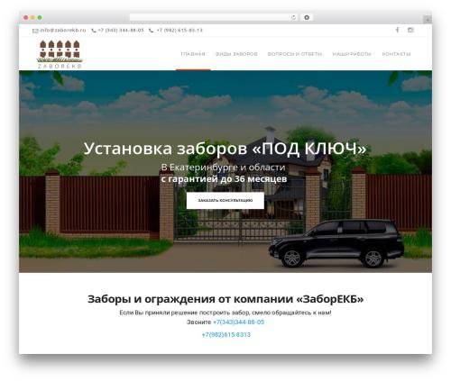 California theme WordPress - zaborekb.ru