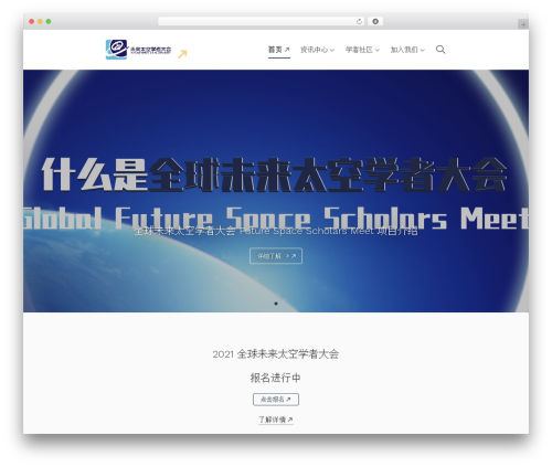 Akina WP theme - space.itccc.org.cn