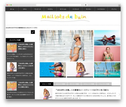 INNOVATE HACK new WordPress theme - palmbeachcaraccidentinjury.com
