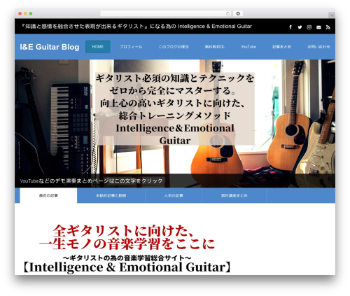 WordPress theme ZERO - shunonuma.com