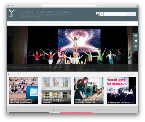 Activello WordPress website template - lgaki.info
