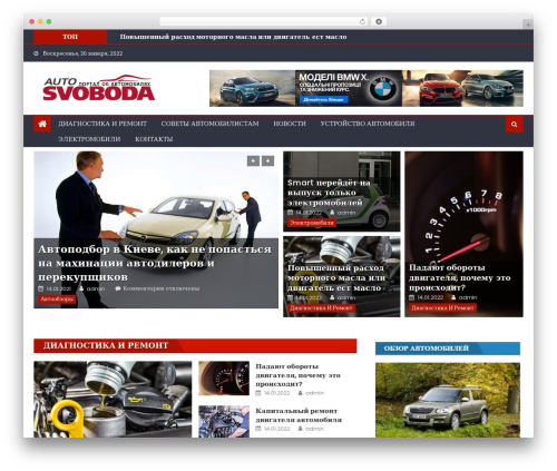 Eggnews WordPress theme - svobodomislie.com