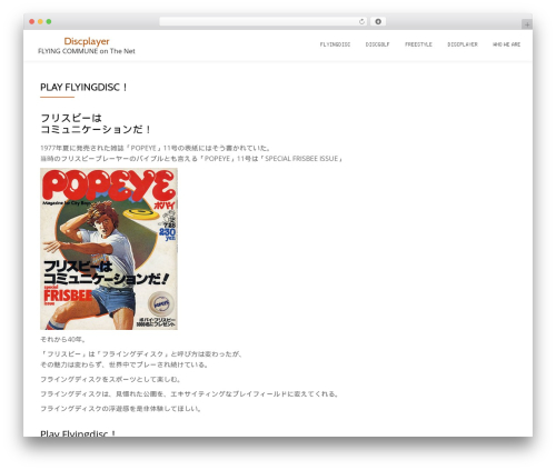 Llorix One Lite WordPress template free - discplayer.jp