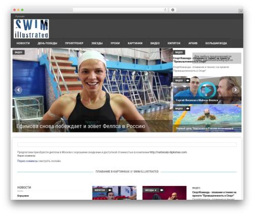 WeeklyNews WordPress website template - swimillustrated.ru