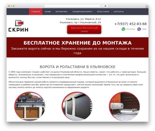RCT WP 14 WordPress theme - ulvorota.ru