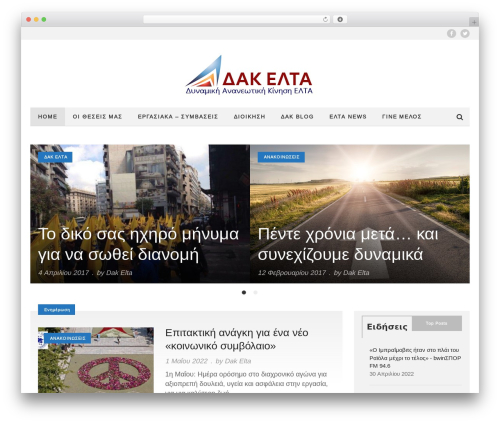 UrbanNews WordPress magazine theme - dak-elta.gr