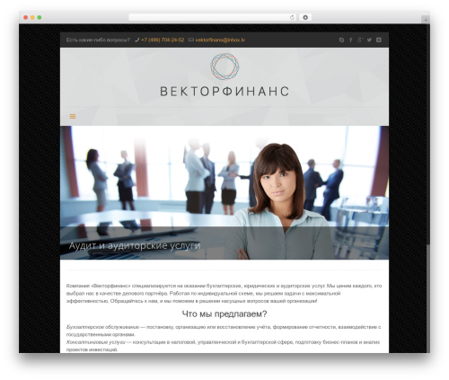 Betheme theme WordPress - vektor-finans.ru