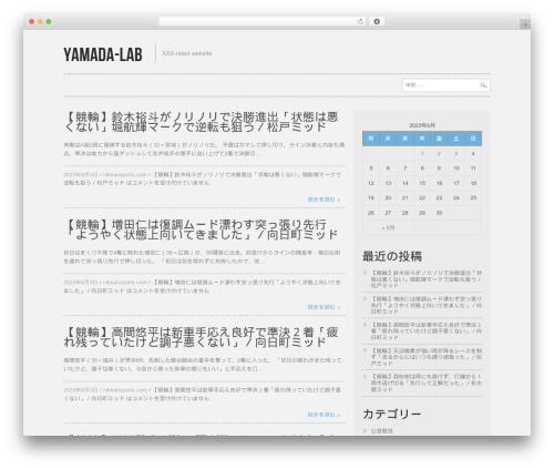 Template WordPress Hannari - yamada-lab.xyz