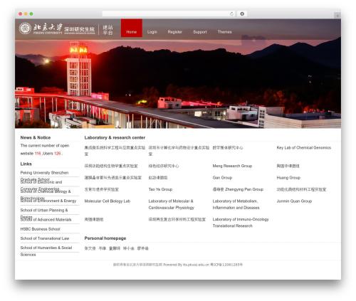 Best WordPress template System - web.pkusz.edu.cn