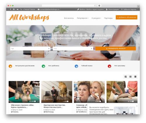 Pointfinder WordPress shop theme - allworkshops.ru