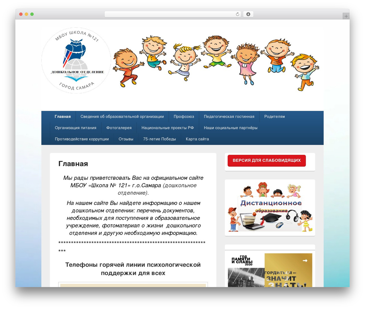 WordPress theme Catch Box - samaradou355.ru