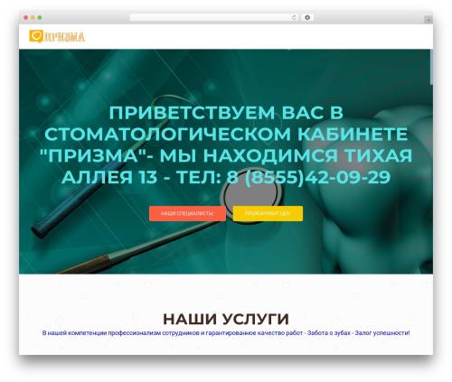 OnePirate premium WordPress theme - prizmastom.ru