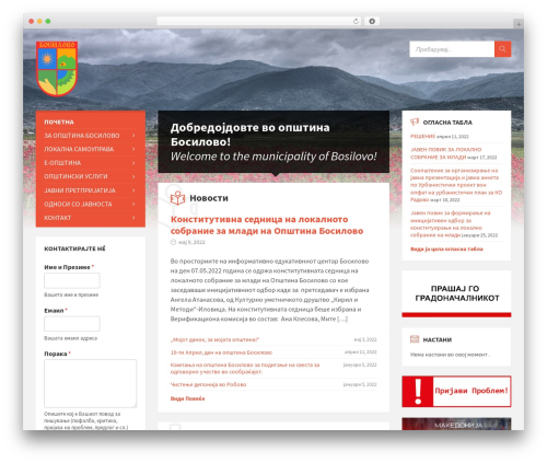 TownPress theme WordPress - opstinabosilovo.gov.mk