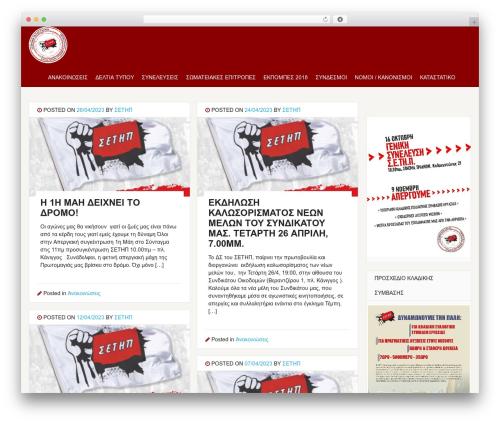 bloggr WordPress blog template - setip.gr