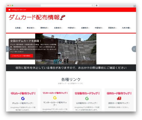 WordPress website template BusiProf Pro - gochi-dam.com