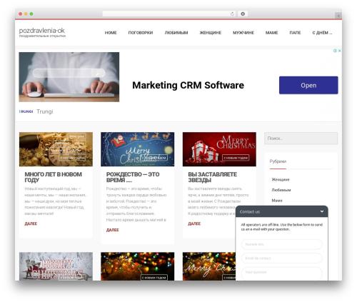 LiteMag | Shared By Themes24x7.com top WordPress theme - pozdravlenia-ok.ru