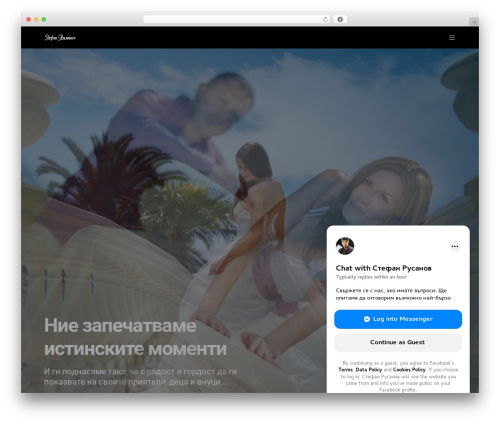 Movedo theme WordPress - stefanrusanov.com