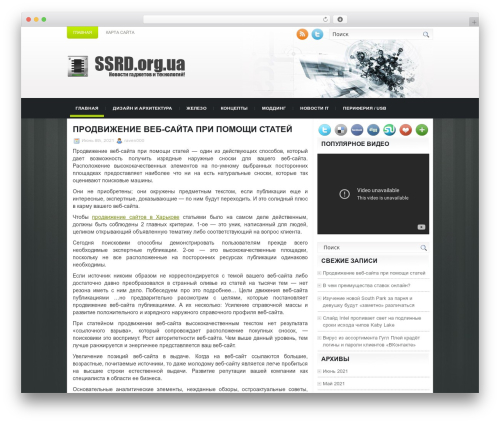 Best WordPress theme Technologic - scannermds.ru