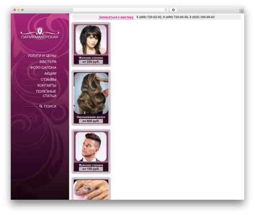 WordPress theme BeautySpot - shared on wplocker.com - berzarina3k1.ru